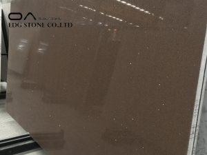 EDG2025 brown quartz slabs