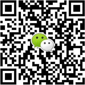 Wechat ID Code